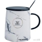 大理石紋陶瓷馬克杯男女情侶星座杯子辦公室咖啡杯水杯 LR8875【Sweet家居】