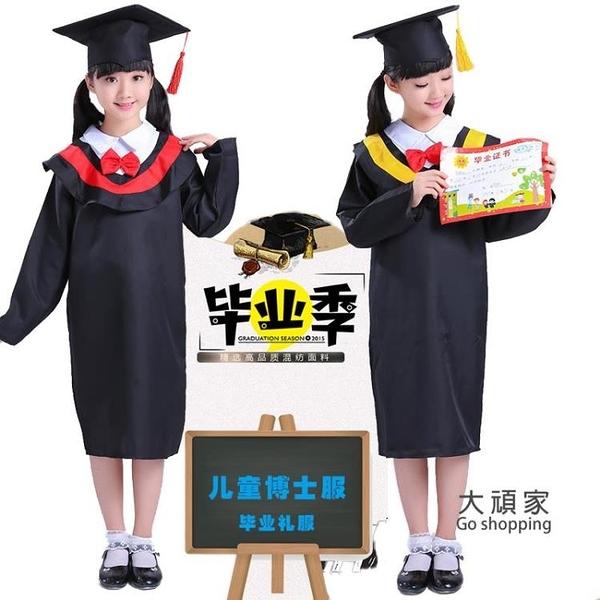 博士帽 學士帽 成人兒童博士服帽演出服幼稚園畢業合照大學男女畢業禮服學士服裝