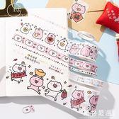手賬膠帶貼紙~萌豬之愿手賬和紙膠帶套裝 可愛少女手賬裝飾豬豬年貼紙素材-薇格嚴選