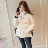 輕薄羽絨服羽絨棉服女短款小個子韓版寬鬆學生網紅外套女冬季東大門 小確幸