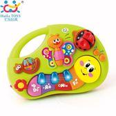 春季上新 匯樂寶寶手指啟蒙學習小孩鋼琴兒童電子琴0-3歲早教益智音樂玩具