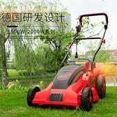 割草機 電動割草機手推式家用小型草坪修剪機打草機草坪機大功率除草神器 WJ【米家科技】
