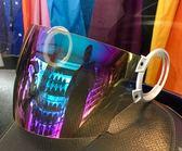 ASTONE安全帽,DJ11,專用電鍍彩鏡片