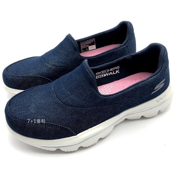 《7+1童鞋》女段 SKECHERS15739NVW 輕量舒適 懶人休閒 運動鞋 C906 藍色