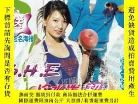 二手書博民逛書店影視藝苑罕見2005年18期( ) 劉亦菲Y117715 出版2