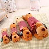 大型公仔 絨毛玩具 哈巴狗毛絨玩具大型小狗布娃娃睡枕公仔 布偶抱枕DF 全館免運