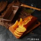 蛋糕模具日式長條不粘磅蛋糕模具日式長條吐司盒焗飯盒乳酪蛋糕模水果條模 【快速出貨】