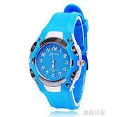 兒童手錶男孩電子錶防水韓版指針錶小學生手錶兒童手錶女孩石英錶MBS『潮流世家』