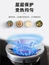 瓦斯節能罩 瓦斯灶聚火節能防風罩家用液化燃氣灶擋風圈加厚 晶彩 99免運