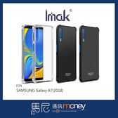 (+專屬玻璃貼)Imak 全包防摔套(氣囊)/SAMSUNG Galaxy A7(2018)/手機殼/防摔殼/耐磨殼【馬尼】