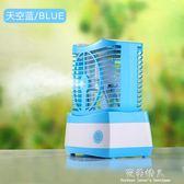 雪人空調迷你加濕噴霧臺扇 USB充電制冷小型電風扇學生宿舍辦公室 完美情人精品館