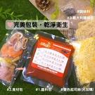 茄汁海陸總匯義大利麵(調理包)