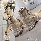馬丁靴女夏季靴子女新款網紅百搭真皮平底透氣復古機車短靴女 蘿莉小腳丫
