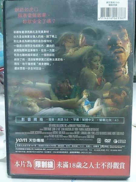 挖寶二手片-Y93-019-正版DVD-電影【帕納大師的魔幻冒險】-強尼戴普 希斯萊傑 裘德洛 柯林法洛