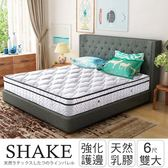 IHouse 夏克 乳膠三線強化護邊三線獨立筒床墊-雙大6x6.2尺
