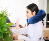 【伊人閣】充氣u型枕吹氣旅行枕護頸枕