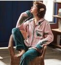 保暖睡衣女--秋冬季珊瑚絨睡衣女冬長袖開衫保暖加厚甜美可愛法蘭絨家居服套裝