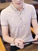 男士短袖T恤夏季青年潮流休閒翻領POLO衫韓版修身男裝半袖上衣服 印象家品