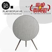 【展示機出清+24期0利率】 B&O Play BeoPlay A9 MKII 白色 喇叭 藍牙 wifi 無線 公司貨