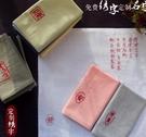 手帕男士刺繡純棉手絹定制名字