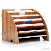 木質桌面收納盒辦公用品整理置物框收納文件架多層A4資料書架 js6919『Pink領袖衣社』
