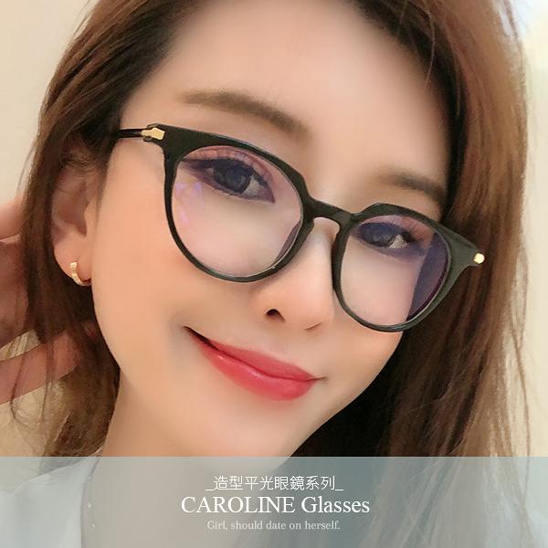 《Caroline》★年度最新款平光鏡  防藍光網紅款氣質時尚平光眼鏡 71457
