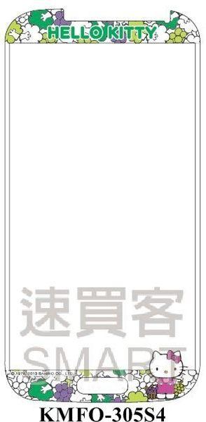 Hello Kitty 三麗鷗正版授權Samsung Galaxy S4 彩繪螢幕貼 第3代