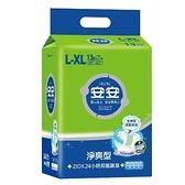 【安安】成人紙尿褲 淨爽呵護型L-XL號 (13片x6包)【原價1620,限時特惠】