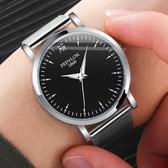 手錶男士防水夜光精剛網皮帶男錶學生休閒時尚潮流韓版簡約石英錶