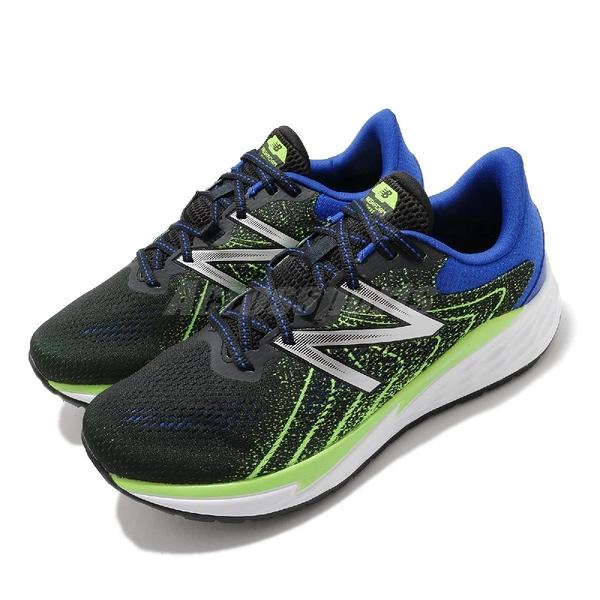 New Balance 慢跑鞋 Fresh Foam Evare 4E Extra Wide 超寬楦 綠 藍 男鞋 厚底 【ACS】 MVARECL14E
