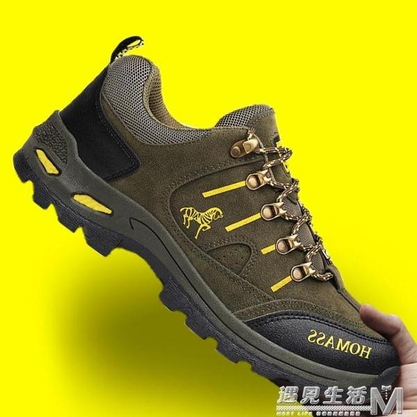 男鞋冬季戶外防水登山鞋防滑旅游鞋運動休閒鞋男士板鞋跑步鞋子男  遇見生活