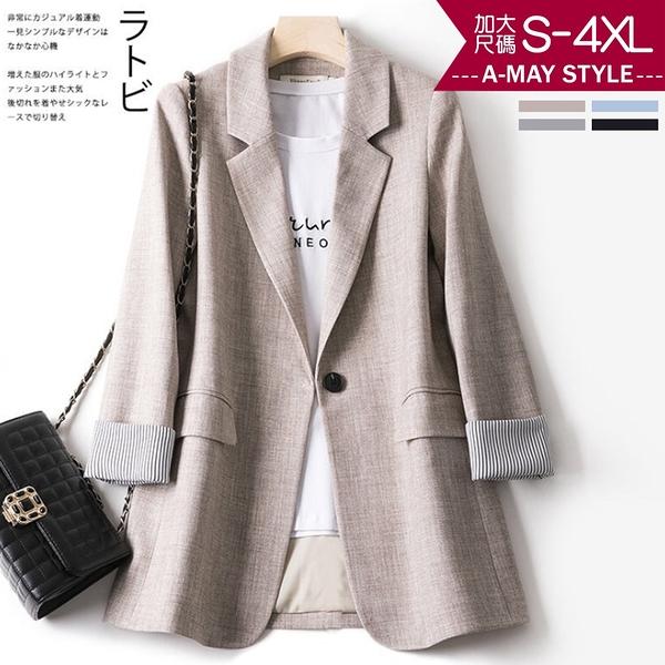 加大碼-時髦感拼接修身長版西裝外套(S-4XL)