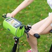 [拉拉百貨]自行車龍頭收納包7吋 牛津布戶外運動騎行包 自行車收納包 兩用肩背包 手機包