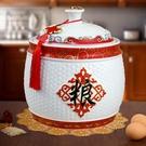 米桶 陶瓷米缸家用帶蓋10kg20斤裝密封桶防潮防蟲米罐儲米箱米桶【八折搶購】