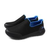 SKECHERS GOWALK MAX 運動鞋 懶人鞋 男鞋 黑色 54637BKBL no941