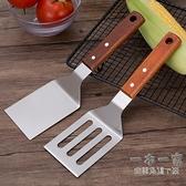 料理鏟 料理鐵板燒不銹鋼牛排鏟刀披薩生煎鏟手抓餅工具土豆腐煎餅燒烤鏟
