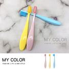 牙刷 兒童牙刷 學習牙刷 卡通牙刷 3入 嬰兒牙刷 軟毛牙刷 吸盤式 兒童 軟毛牙刷【G036】MY COLOR