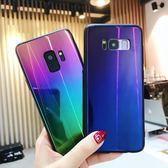 三星 S8 S9 PLUS 手機殼 鐳射 電鍍 幻彩 極光 漸變色 保護套 玻璃 鏡面 保護殼 全包 軟邊 硬殼 手機套