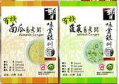 銀川 有機南瓜/蔬菜易煮粥 120gx2入/盒