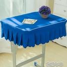 小學生桌布教室課桌套學校課桌布40×60天藍色書桌套綠色學生桌罩 花樣年華
