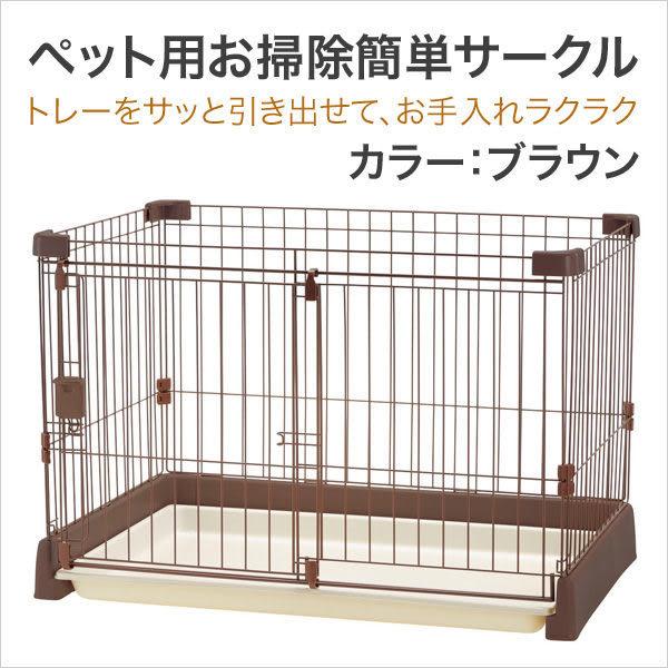 [寵樂子]《日本Richell》簡單打掃寵物狗籠/抽取式底盤好清理狗籠-三色89201