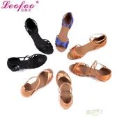 兒童拉丁舞鞋女孩女童少兒軟底中跟恰恰初學者成人女舞蹈鞋子 【快速出貨】
