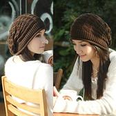 月子帽 秋冬季毛線帽套頭帽子男士韓版潮包頭帽子女月子帽針織睡帽堆堆帽【快速出貨】