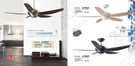 將財吊扇 直流變頻省電 DC68系列 56吋 DC68-625古銅、DC68-632牙白+橡木紋、DC68-669黑古銀 另售芬朵吊扇