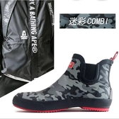 現貨 雨鞋低幫水鞋短筒膠鞋套鞋防水防滑耐磨橡膠雨靴【左岸男裝】