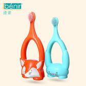 黑五好物節 嬰兒訓練牙刷嬰幼兒兒童乳牙刷寶寶牙刷軟毛2-3-6歲 森活雜貨