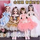 60厘米崽崽熊芭比洋娃娃2020新款超大號套裝女孩公主玩具單個禮盒 NMS兒童禮物