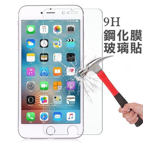 AGC玻璃 iPhonex i5 se i6 s Plus i7Plus i8 Plus X IX i6+ i7+ i6sPlus 玻璃貼 保貼 保護貼 剛化膜