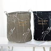 燙金北歐風衣物收納籃髒衣籃收納筐髒衣服髒衣簍可折疊收納桶   IGO