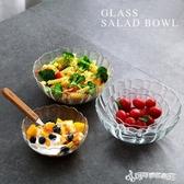 透明玻璃甜品沙拉碗吃飯碗 家用餐具學生泡面碗面碗水果碗  Cocoa